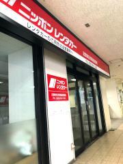 ニッポンレンタカー近鉄四日市駅前営業所