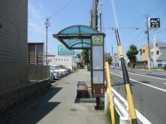 「子安」バス停留所