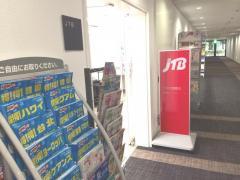 JTB中部 トヨタ会館店