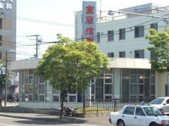 室蘭信用金庫札幌北支店