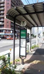 「芝浦四丁目」バス停留所