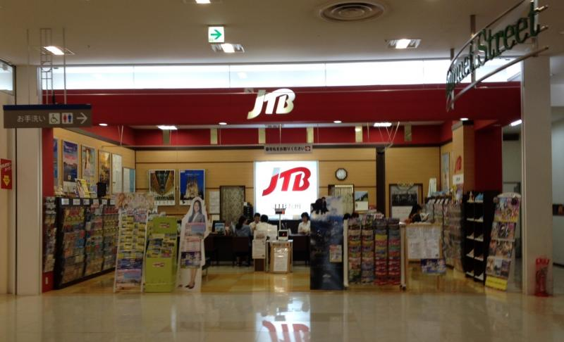 JTB九州