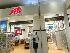 JTB九州 トラベランド久留米ゆめタウン店