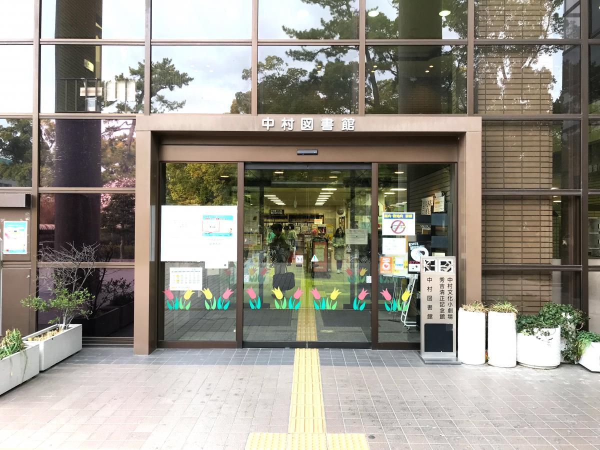 図書館の玄関