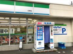ファミリーマート広峰店