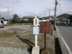 「甘地」バス停留所