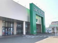 ヒマラヤスポーツ&ゴルフ 都城店