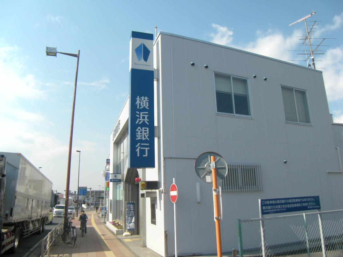 横浜銀行愛甲石田支店