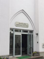 日本ナザレン教団 鹿児島キリスト教会