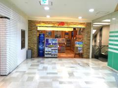 JTB北海道 トラベランドマルヤマ クラス店