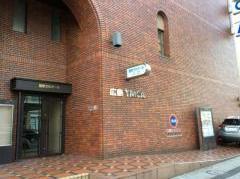 広島YMCA国際ビジネス専門学校