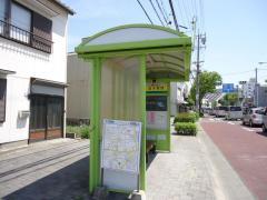 「成子坂西」バス停留所