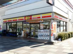 デイリーヤマザキ朝霞駅前店