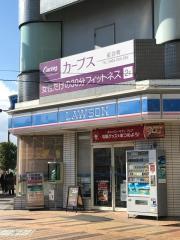 ローソン平塚紅谷町店