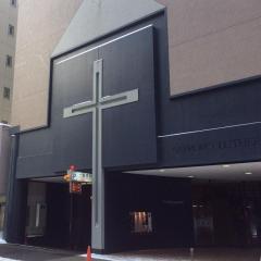 札幌中央ルーテル教会