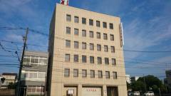 富国生命保険相互会社 福井支社