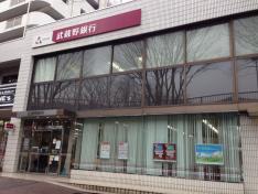 武蔵野銀行入間支店