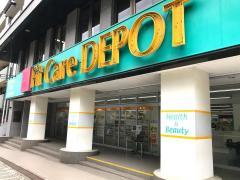 フィットケア・デポサファーレ中川店