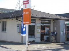 彦根馬場郵便局