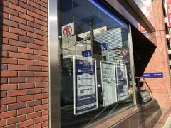 みずほ証券株式会社 横浜西口支店