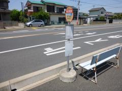 「養老橋東」バス停留所