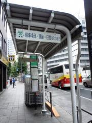 「麹町五丁目」バス停留所