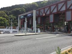 長崎芒塚IC