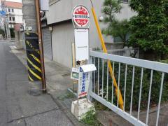 「備中県民局南」バス停留所
