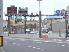 神戸長田出入口(IC)