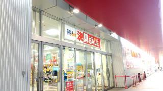 エディオン小田井モゾワンダーシティ店