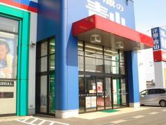 洋服の青山尾道店