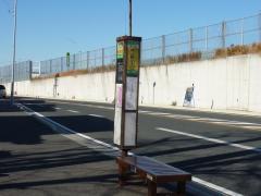 「中ノ町小学校入口」バス停留所