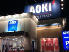AOKI福岡箱崎店