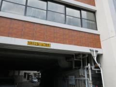 富山県警察本部