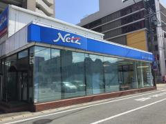 ネッツトヨタウエスト兵庫野里店