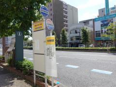 「大学病院筋」バス停留所