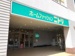 ニトリ姫路広畑店