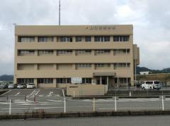 山口県山口南警察署