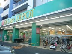フィットケア・デポ北山田店