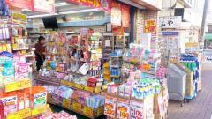 マツモトキヨシ下井草店