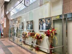 熊本銀行福岡営業部
