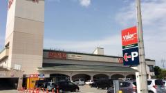 バロー高山ショッピングセンター