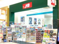 JTBイオンタウン大垣店