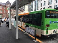 「東京駅丸の内南口」バス停留所