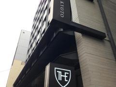 ロイヤルパークホテル ザ 京都