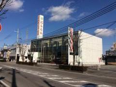 西兵庫信用金庫加古川支店