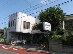 土屋犬猫病院清水町病院