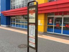 「グローボ前」バス停留所