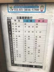 「江北四丁目」バス停留所