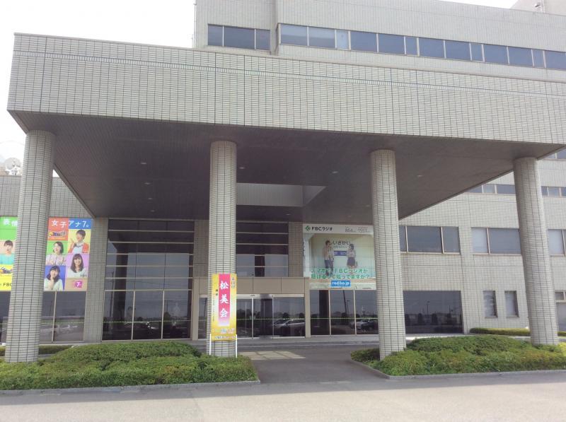 福井放送株式会社 正面出入り口